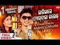 Laagilare Pyar Wala Current - Studio Version | Mantu & Lipsa | Masti Song | ]Sidharth Music