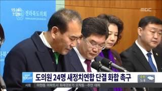 2015년 12월 15일 방송 전체 영상