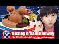 超可愛米奇魔術山夢幻鐵道組 /Disney dream railway mickey mouse and freind adventure mountain set[NyoNyoTV 妞妞TV]