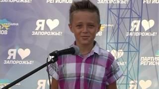 Виталий Тищенко, Виталий Тищенко