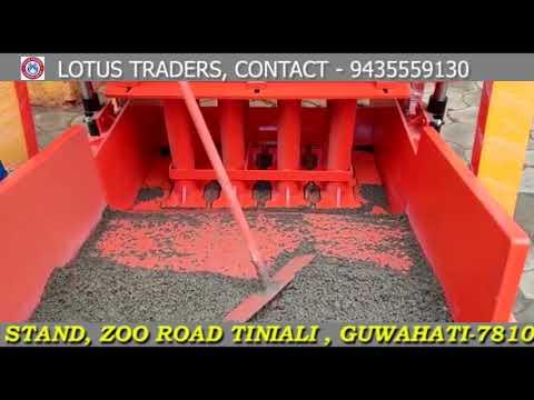 LPAR09 Autoramming Type Concrete Block Making Machine