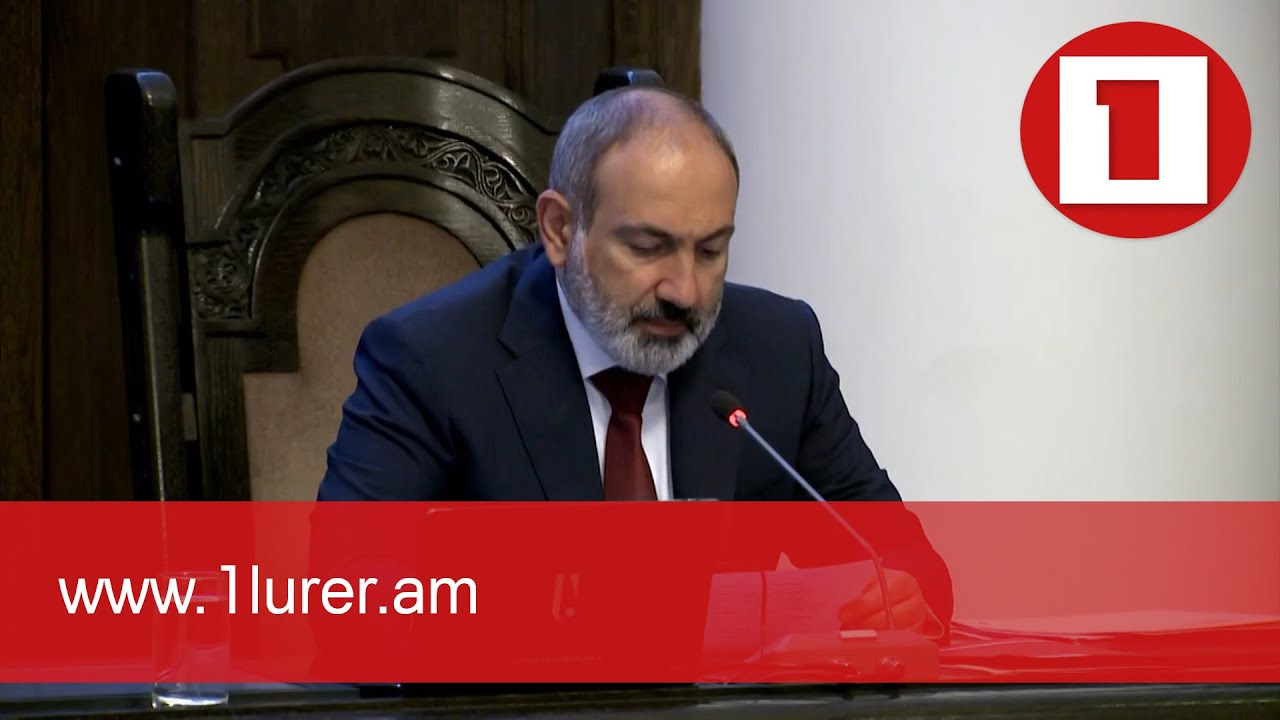 We are discussing issue of reopening of communications on Armenia-Russia-Azerbaijan trilateral format: Pashinyan
