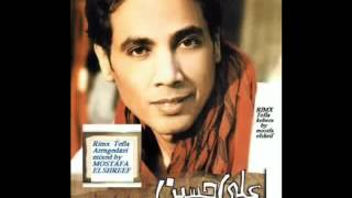 تحميل اغاني علي حسين طفله كبيره MP3
