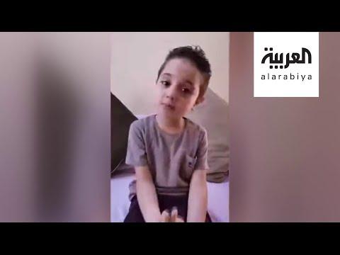 العرب اليوم - شاهد: طفل مصري تنمروا عليه فرد بخفة ظل خطفت قلوب الملايين