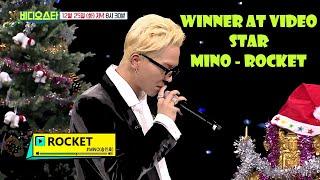 MINO (송민호) - ROCKET + WINNER kang seung yoon sexy dance!!!