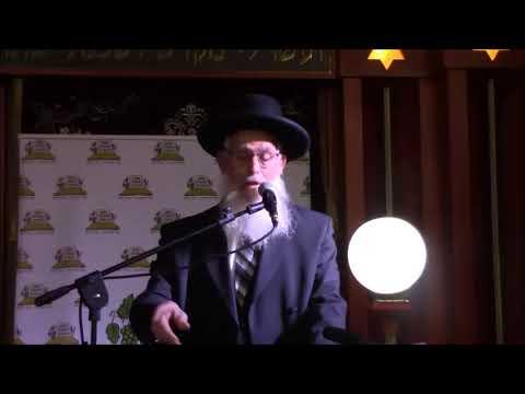 """אתגרי הרבנות בדורנו - מו""""ר הרה""""ג יעקב אריאל שליט""""א"""