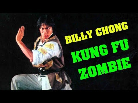 Wu Tang Collection - Kung Fu Zombie