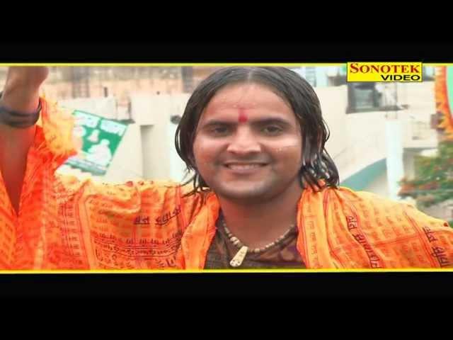 Haryanvi Shiv Bhajan Chhora Main Hary | AllMusicSite.com