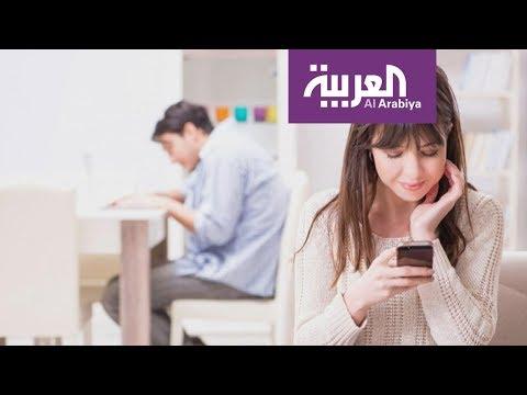 العرب اليوم - شاهد: اختصاصية نفسية تكشف حجم الخيانة عبر الانترنت