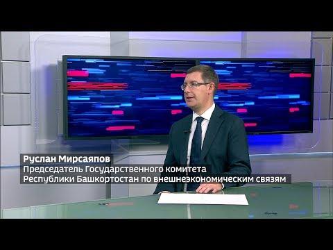 Интервью телеканалу