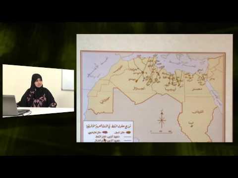 الجغرافيا - الصف الثانى عشر - التوزيع الجغرافى لحقوق النفط فى الجناح العربى الأسيوى