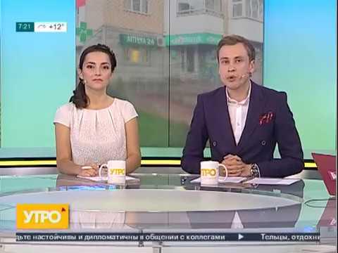 Коммерческие объекты в жилом доме. Утро с Губернией. 07/09/2018. GuberniaTV