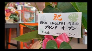 Fukuoka Eikaiwa English School Promotion Videos for local Businesses
