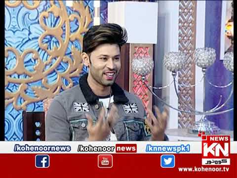 Good Morning 05 January 2020 | Kohenoor News Pakistan