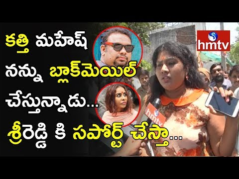Artist Sunitha Face To Face Over Sri Reddy Issue – Tollywood Casting Couch