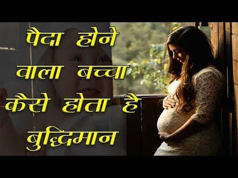 गर्भवती महिलाओं के लिए बहुत जरुरी वास्तु टिप्स - Vastu tips for pregnant lady in hindi