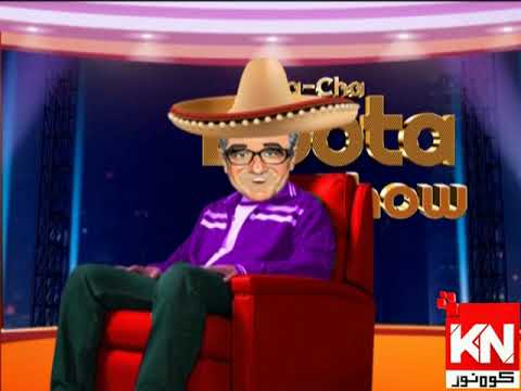 Cha-Cha Boota Show 04 June 2020 | Kohenoor News Pakistan