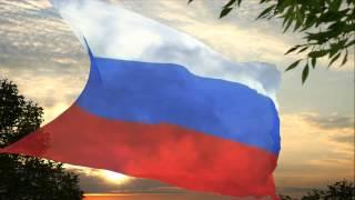 The Russian National Anthem (1990-2000) — New Japan Philharmonic Orchestra & Seiji Ozawa