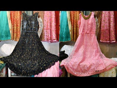 পাইকারি দামে কিনুন থাই বারবি গাউন কালেকশন    Wholesale barbie gown collection and price