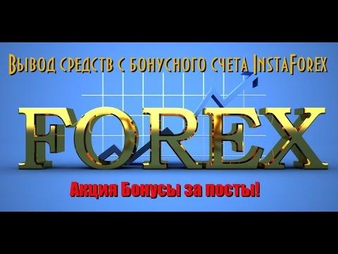 Брокер на валютную биржу америки