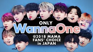 Wanna One at 2018 MAMA in JAPAN   All Moments   Kholo.pk