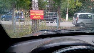 Стоянка запрещена,частная территория!!!