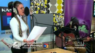 preview picture of video 'ΜΙΑ ΒΡΟΧΗ - ΕΥΡΟΥΛΛΑ ΔΗΜΗΤΡΙΟΥ στις Ραδιοφωνικές Βραδιές στο ΤΡΕΝΟ ΦΑΝΤΑΣΜΑ (Κανάλι 6)'
