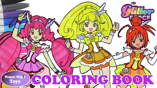 Glitter Force Coloring Book Compilation Lucky Sunny Peace Happy Magic Toys