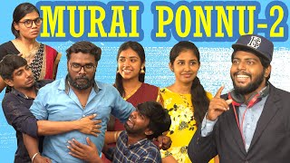 Murai Ponnu Part - 2 | Veyilon Entertainment