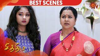 Chithi 2 - Best Scene | Episode - 13 | 10th February 2020 | Sun TV Serial | Tamil Serial