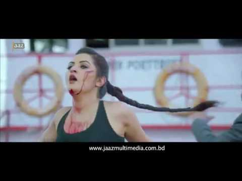 Rokto Theatrical Trailer| ‎Roshan‬ | Pori Moni | Sumon | Rokto Bengali Movie 2016 (HD)