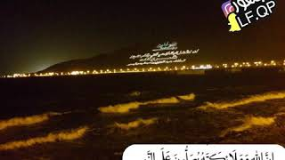 preview picture of video 'جمعة مباركة  صلي ع النبي (تصويري و تصميمي جديد)'