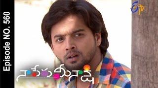 Naa Peru Meenakshi | 8th November 2016 | Full Episode No 560 | ETV Telugu