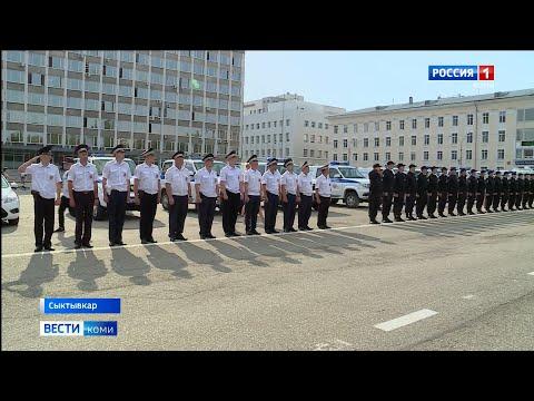 99 лет со дня образования МВД по Республике Коми