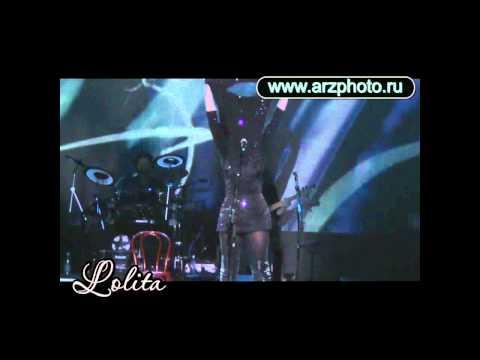 Лолита- Ориентация север