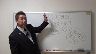NHKが勝手に住民票を取得したことについて解説します