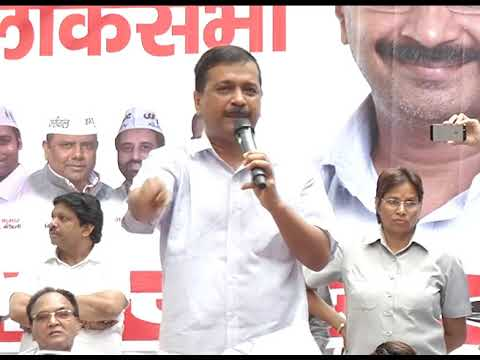 AAP National Convenor Addresses People at the Inauguration of AAP East Delhi Lok Sabha Office
