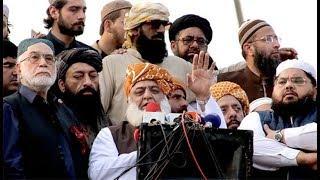 Maulana Fazl-ur-Rehman Full Speech Today   Azadi March Plan B
