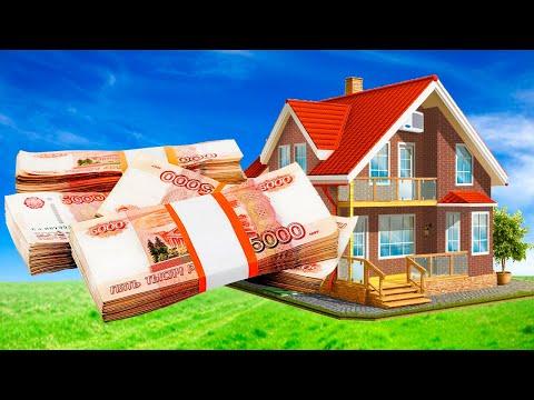 Кредит под залог квартиры от Газпромбанка. Условия и проценты