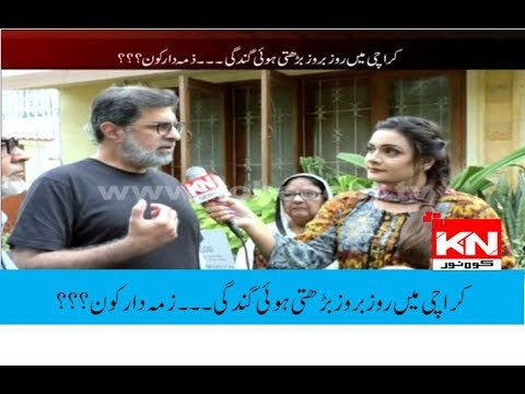 KN EYE 30 Aug 2018 | Kohenoor News Pakistan
