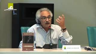 """تحميل اغاني Presentación del libro """"A Escondidas"""" de Sonallah Ibrahim [V.O.] MP3"""
