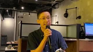 到底中國是否放棄了香港?大灣區利用香港的真相《政解.悶透社.王陽翎(于非)》2019-10-20