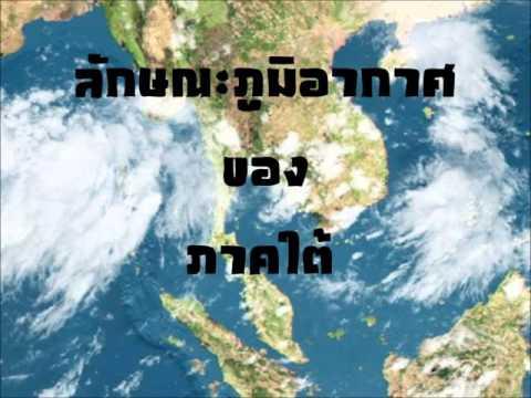 Worming พริกไทย