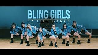 여중생들의 끝장 칼군무 TEENs PERFECT POWERFUL DANCE | 블링걸스 BLING GIRLS | Filmed By LEtudel