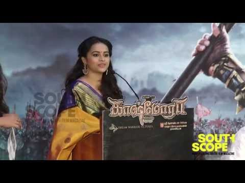 Sri Divya speaks at the audio launch of Kashmora