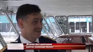"""Капітан теплохода """"Волга"""" Віталій Постарниченко – лідер, який вміє керувати ситуацією та командою"""