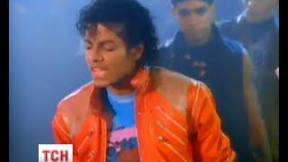 """Альбом Майкла Джексона """"Трилер"""" побив світовий рекорд з продажів"""