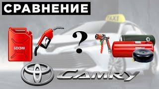 ГАЗ или БЕНЗИН / ⛽⁉️💨 / Таксую на Camry / Позитивный таксист