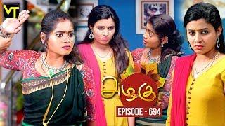 Azhagu - Tamil Serial   அழகு   Episode 694   Sun TV Serials   04 March 2020   Revathy   Vision Time