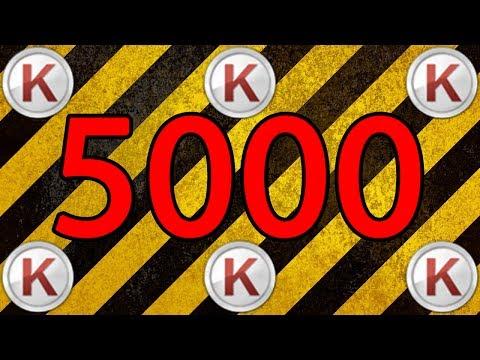 РОЗЫГРЫШ 5000 КРЕДИТОВ